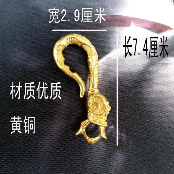 黃銅大號骷髏掛鉤鑰匙扣手工汽車鑰匙扣銅骷髏哈雷機車牛人吊墜鉤【時尚家居館】