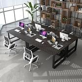 電腦桌簡約台式辦公桌家用學生簡易書桌租房臥室寫字桌學習小桌子 NMS 幸福第一站