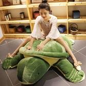 150cm可愛小海龜毛絨玩具 烏龜睡覺抱枕 大號公仔玩偶布娃娃 CJ5880『寶貝兒童裝』