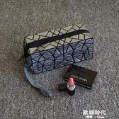 化妝包小號便攜時尚簡約化妝袋韓版不規則幾何包 歐韓時代
