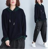 衛衣【R237】FEELNET中大尺碼女裝冬裝減齡百搭洋氣連帽針織衫拼接衛衣 均碼