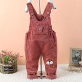 嬰兒背帶褲套裝春秋寬鬆新款女寶寶長褲子 居享優品