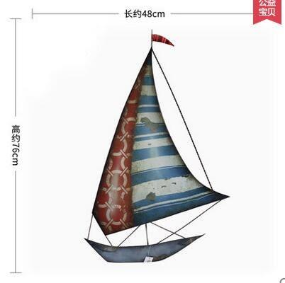地中海帆船壁飾立體鐵藝牆飾壁掛飾 歐式創意家居牆面裝飾品