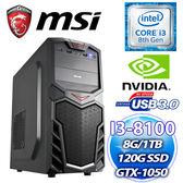 微星B360M平台【星神戰龍】Intel i3-8100四核 GTX1050獨顯 電競機【刷卡含稅價】