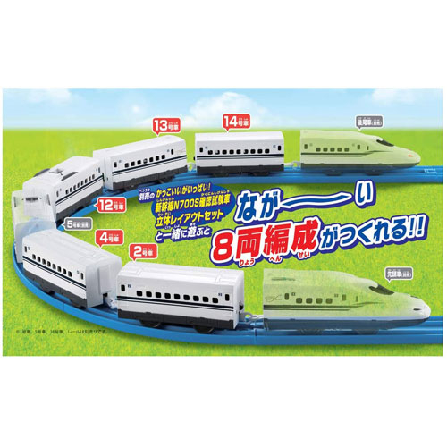 特價 PLARAIL 新幹線 N700S 中間車組_TP14774
