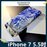 iPhone 7 Plus 5.5吋 立體鑽石保護套 軟殼 3D雷射視覺 藍光亮面 超薄全包款 矽膠套 手機套 手機殼