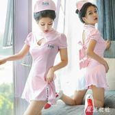情趣新款誘惑性感護士套裝學生內衣酒店制服內衣扮演角色睡裙 QQ28077『東京衣社』