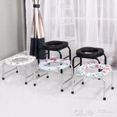 折疊防滑孕婦老人坐便椅老年廁所坐便凳簡易坐廁椅坐便器大便馬桶 【快速出貨】 YYJ