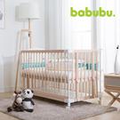 【愛吾兒】日本 babubu 七合一多功能成長型嬰兒床(塗鴉白板桌、固定帶)