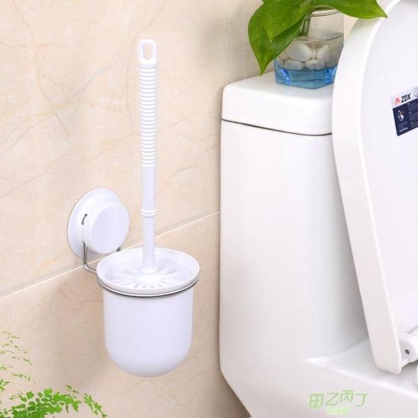馬桶刷 嘉寶吸盤不銹鋼馬桶刷架套創意衛生間洗廁所刷子軟毛潔廁刷頭tw 【快速出貨】