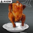 丹大戶外【KAZMI】露營專用烤雞架 不鏽鋼/露營/料理工具/燒烤/烤肉/附收納袋 K3T3K043