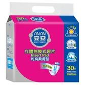 安安 立體抽換式尿片乾爽柔膚型30片【愛買】