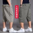 七分褲 夏季短褲男加肥加大碼工裝褲男士中褲寬鬆休閒褲薄款多口袋七分褲