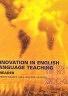 3-§二手書R2YBm《Innovation in English Langua