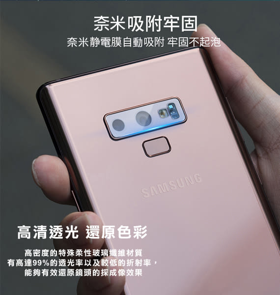 Aisure for 三星 Samsung Galaxy S10 / S10+ 鏡頭防刮保護貼 (3入一組)
