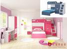 [紅蘋果傢俱] AKW027 兒童家具 ...