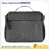 Tamrac Tradewind 6.8 美國 相機單肩背包 相機包 相機保護 單眼相機 單肩背包 斜背包 公司貨