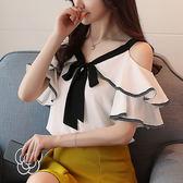 $299出清專區 韓國風新款氣質甜美荷葉邊超仙V領吊帶露肩短袖上衣
