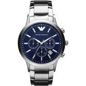 Emporio Armani 亞曼尼 Classic 王者時尚家三眼計時手錶-藍x銀/43mm AR2448