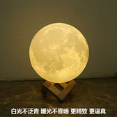 創意浪漫月球燈3d打印月亮燈迷你小夜燈