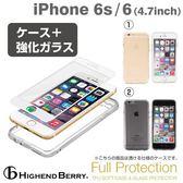 Hamee 日本 Highend Berry 透明軟殼 iPhone6s/6 鋼化玻璃保護貼+手機殼 (任選) 558-984572