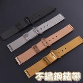 不鏽鋼錶帶-316L不鏽鋼細網編織金屬錶帶4色73pp367【時尚巴黎】