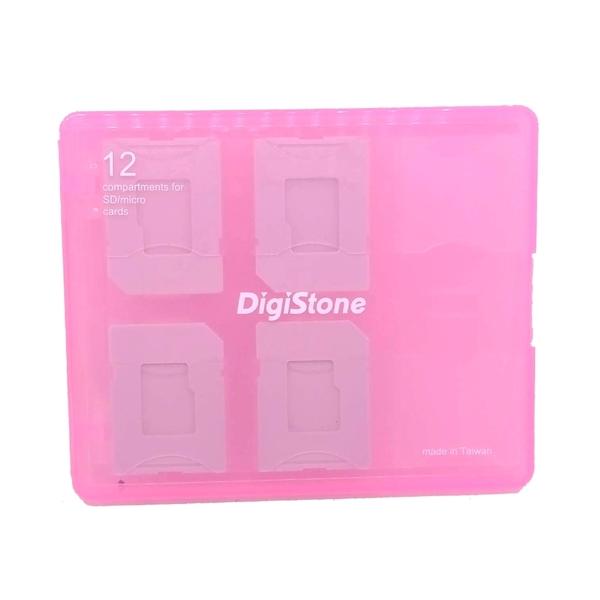 ◆1件85折+免運費◆DigiStone SD記憶卡 收納盒 多功能收納盒(12片裝) 冰凍粉透色 X1 (含Micro SD裸卡盤X4)