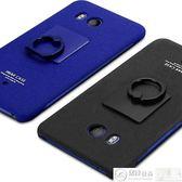 HTC U11 手機殼U11保護殼磨砂外殼薄U12 手機保護套plus防滑 --- 居優佳品