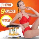 扭腰機跳舞機雙彈簧減腰瘦腰瘦肚子運動器材女扭扭樂健身器材 夢露