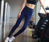 網紗健身褲女高彈力緊身速干翹臀高腰
