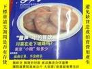 二手書博民逛書店罕見美食2008.5Y102567