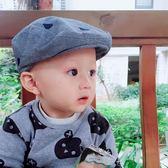 618好康鉅惠嬰兒帽男寶寶遮陽鴨舌帽