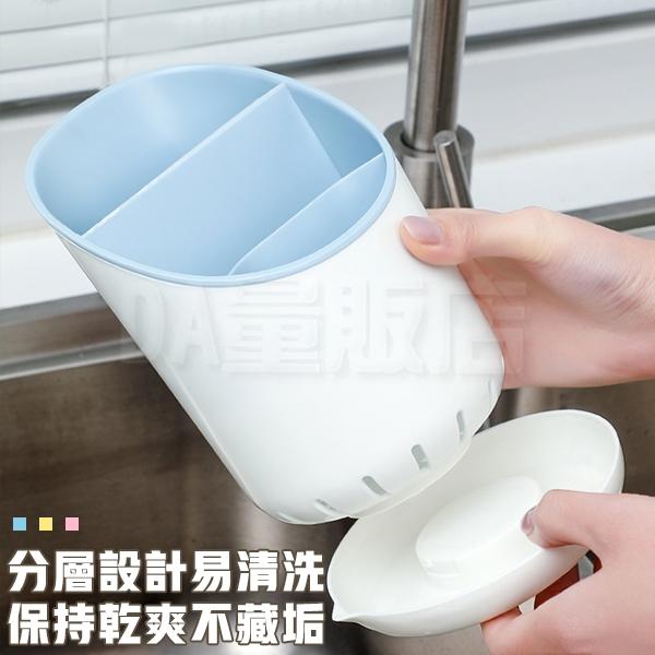 瀝水筷子架 餐具瀝水筒 瀝水架 置物架 瀝水盒 收納盒 收納桶 餐具收納 瀝水桶 湯匙 簡約風 兩色