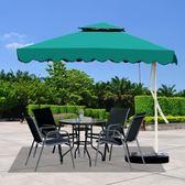 桌椅 戶外桌椅花園三件套室外庭院家具組合藤椅陽臺小茶幾座椅休閒椅子 igo
