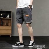 夏季牛仔短褲男五分褲寬鬆潮流鬆緊腰工裝褲ins潮牌休閒百搭中褲