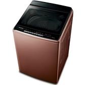 Panasonic國際牌15KG變頻溫水nanoeX洗衣機NA-V150GB-PN