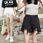 短褲女韓版寬鬆學生百搭高腰黑色牛仔闊腿a字顯瘦熱褲 中秋節特惠