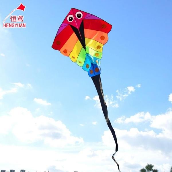 恒鳶風箏意誠新款7.5米花斑魚蝴蝶魚風箏大型三角長尾保飛 交換禮物  YYS
