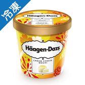哈根達斯輕乳酪麻糬冰淇淋品脫473ml/杯【愛買冷凍】