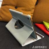 蘋果新ipad5 6air保護套休眠ipaid mini2皮套迷你3防摔平板4外殼1   酷斯特數位3C