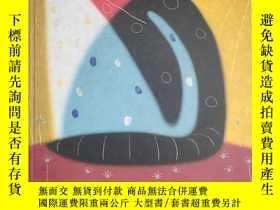 二手書博民逛書店WIZARD罕見& GENIUS KUNST GRAPHICS 2001Y254562 出版2001