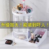 限定款旋轉化妝品收納整理箱盒護膚品桌面口紅盒子歐式梳妝台透明亞克力置物架jj