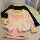 秋冬加厚衛生衣女緊身秋衣學生長袖加絨打底衫冬季低領內搭上衣