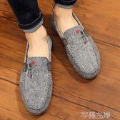 豆豆鞋 中國風刺繡亞麻男鞋懶人一腳蹬豆豆鞋子軟底休閒舒適老北京布鞋男 芊墨左岸