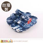 童鞋 台灣製兒童輕量涼拖鞋 魔法Baby