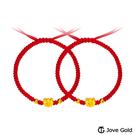 Jove Gold 漾金飾 福氣多多彌月成對黃金紅繩手鍊