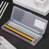創意簡約PP鉛筆盒韓國小清新糖果色學生筆袋男女生文具盒多功能辦公收納盒