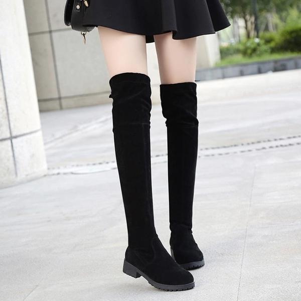 2019新款過膝靴女長靴高筒瘦瘦靴女靴春秋單鞋連襪靴子冬季馬丁靴
