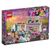 樂高積木LEGO Friends系列 41351 創意賽車改裝店