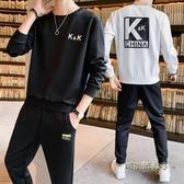 KK戰隊服親愛的熱愛的韓商言同款秋裝運動套裝「時尚彩虹屋」